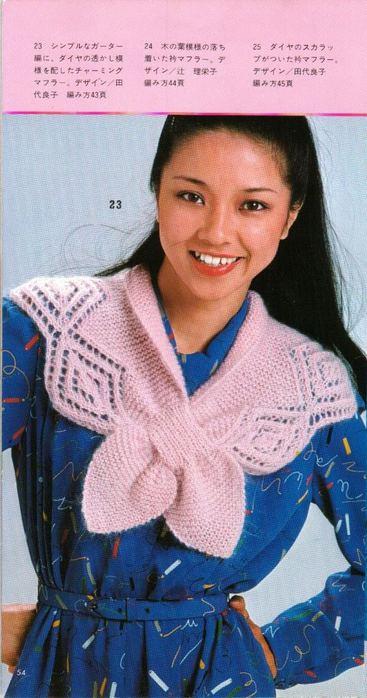 两条镂空手帕式围巾 - maomao - 我随心动