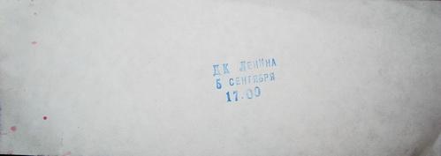 2-1 (499x177, 19Kb)