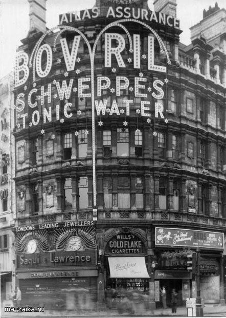 Лондон: вчера и сегодня