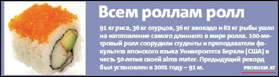 (554x154, 28Kb)