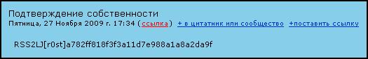 (525x85, 131Kb)