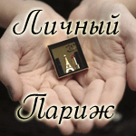 http://img0.liveinternet.ru/images/attach/c/0//51/712/51712233_1259339362_11.png