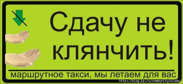 Погодин Игорь Геннадьевич | Лига любителей бильярда