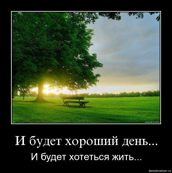 http://img0.liveinternet.ru/images/attach/c/0//51/817/51817665_be1935bc3180.jpg