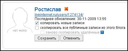 (429x173, 10Kb)