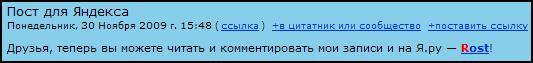 (533x63, 8Kb)