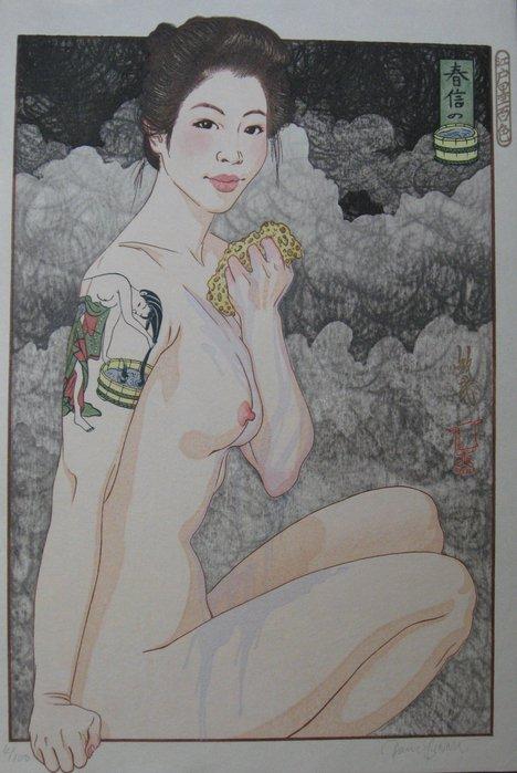 harunobu no furo (468x699, 63Kb)