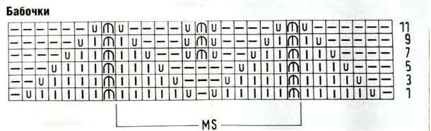 (610x186, 26Kb)