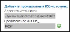 (235x107, 6Kb)
