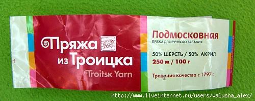 DSC08799_sm.jpg