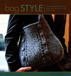 Bag Style by Pam Allen