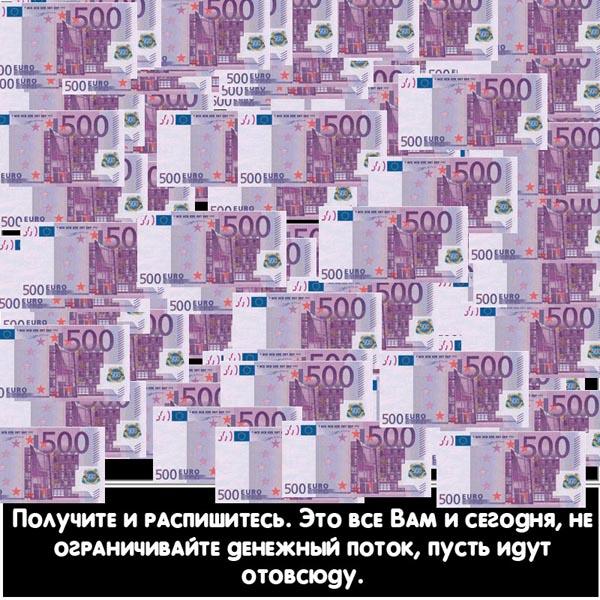 (600x600, 140Kb)