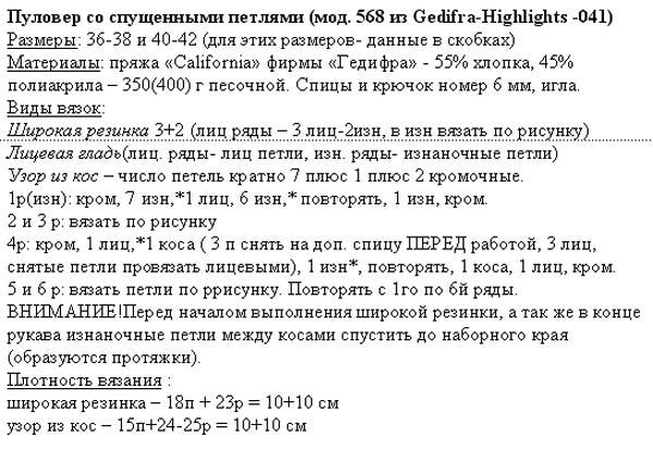 (600x413, 67Kb)