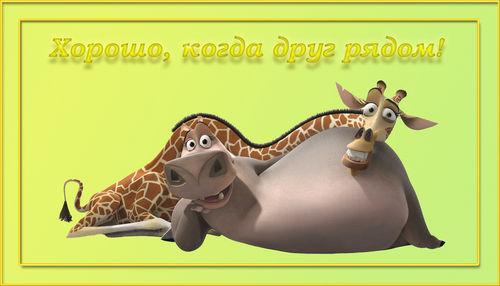 http://img0.liveinternet.ru/images/attach/c/0//52/331/52331825_1web.jpg