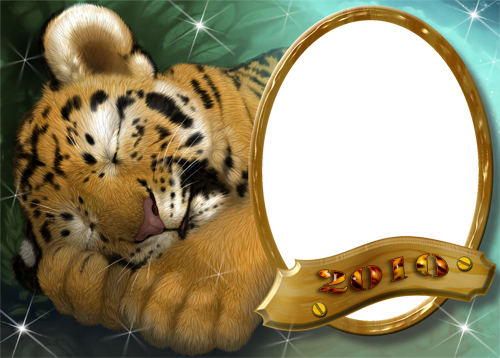 http://img0.liveinternet.ru/images/attach/c/0//52/356/52356704_1260657694_spyashiy_tigrenok_kopiya.jpg