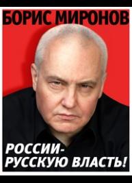 http://img0.liveinternet.ru/images/attach/c/0//52/360/52360408_14.jpg