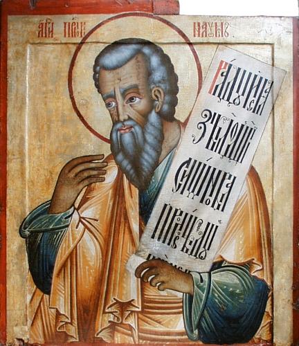 14 декабря - день Святого пророка Наума