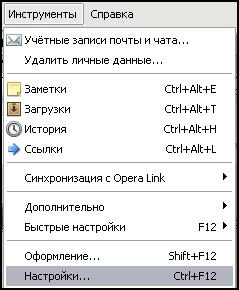 (239x290, 9Kb)