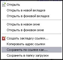(219x210, 4Kb)