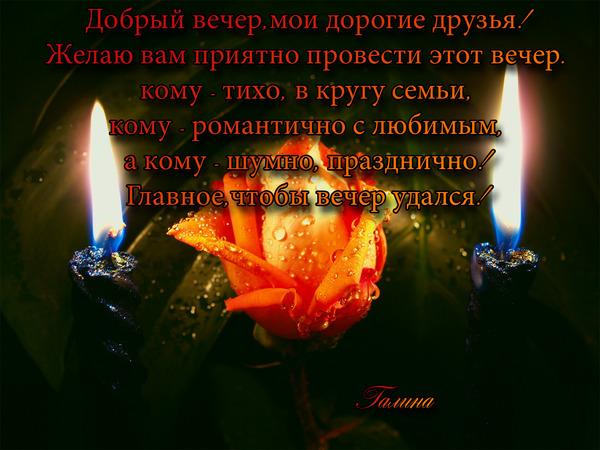 http://img0.liveinternet.ru/images/attach/c/0//52/420/52420865_23850src1.jpg
