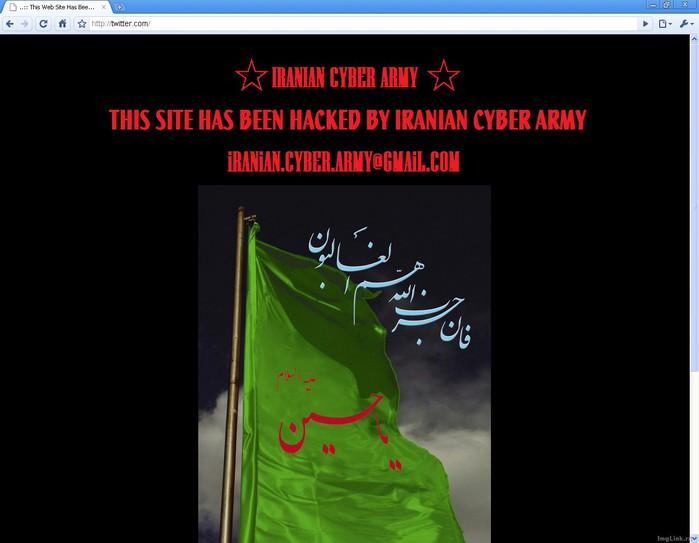 взлом twitter иранскими хакерами
