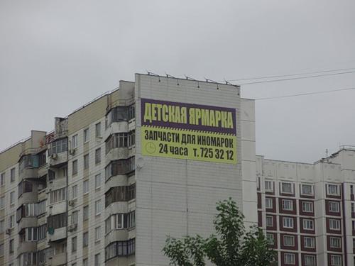 (500x375, 41Kb)
