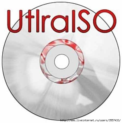 UltraISO 9.3.3.2685.2 Rus : ������� http, ftp, download : ������� ...