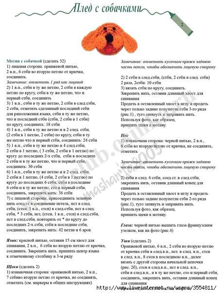 http://img0.liveinternet.ru/images/attach/c/0//52/732/52732045__5.jpg
