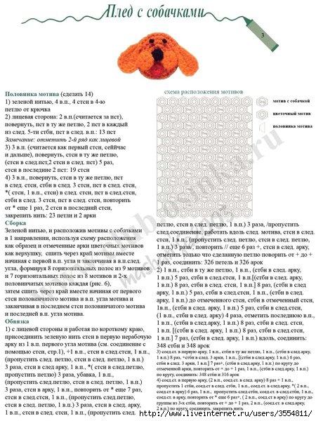 http://img0.liveinternet.ru/images/attach/c/0//52/732/52732080__6.jpg