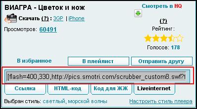 (398x221, 16Kb)