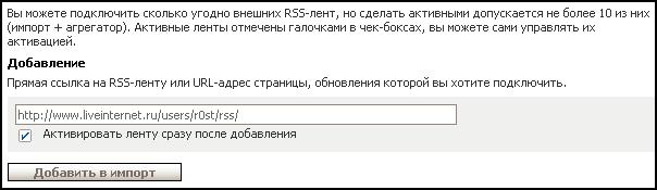 (604x175, 6Kb)