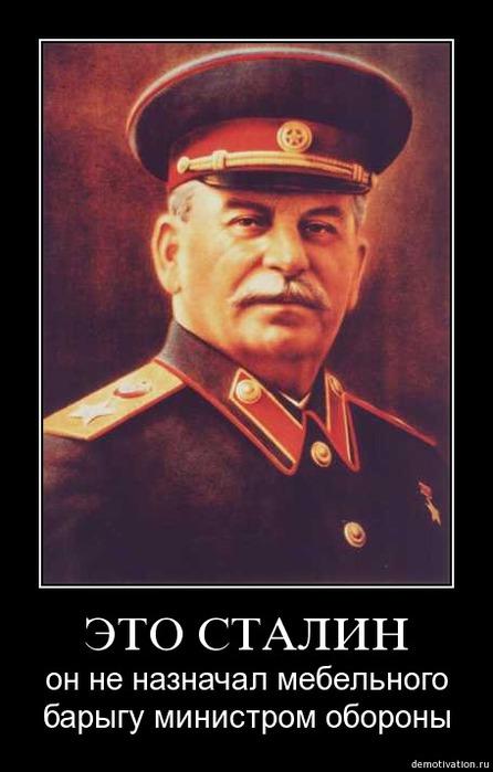 http://img0.liveinternet.ru/images/attach/c/0//52/834/52834991_52769098_jmci12ukk6sz.jpg