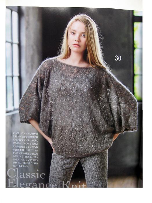 Серый пуловер летучая мышь