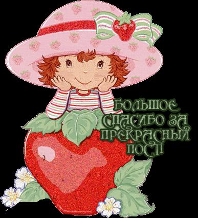 52497748_bolshoe_spasi (387x424, 106Kb)