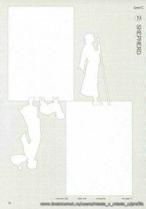 Новогодние открытки киригами
