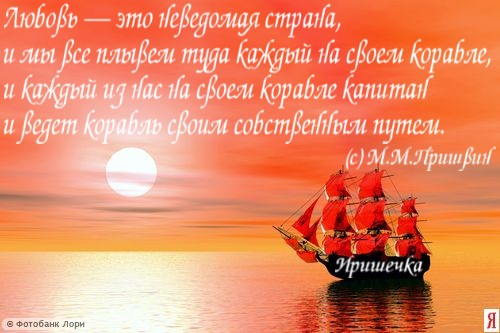 http://stranaslov.ru/