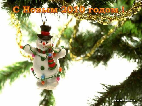 снеговик на ёлке-1 (500x375, 64Kb)