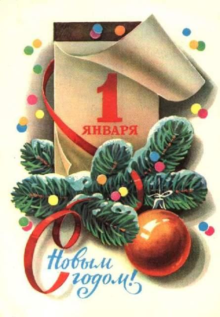 Lt b gt советские открытки lt b gt самое интересное в блогах