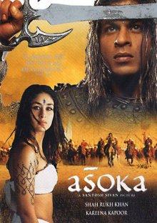 asoka (220x312, 24Kb)