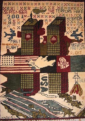 Ковер посвященный уничтожению башен-близнецов в США 11 сентября 2001 года