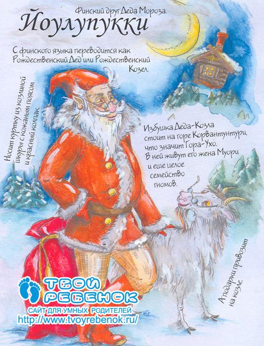 http://img0.liveinternet.ru/images/attach/c/0//53/322/53322805_8_1.jpg