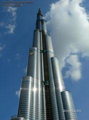 Небосреб Бурдж Дубаи