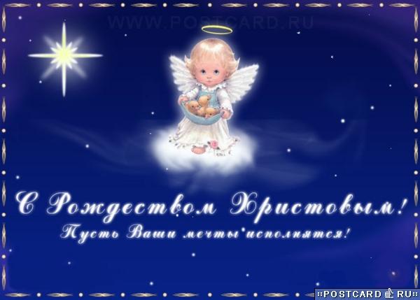 http://img0.liveinternet.ru/images/attach/c/0//53/436/53436345_37746715_rozhdestvo8.jpg