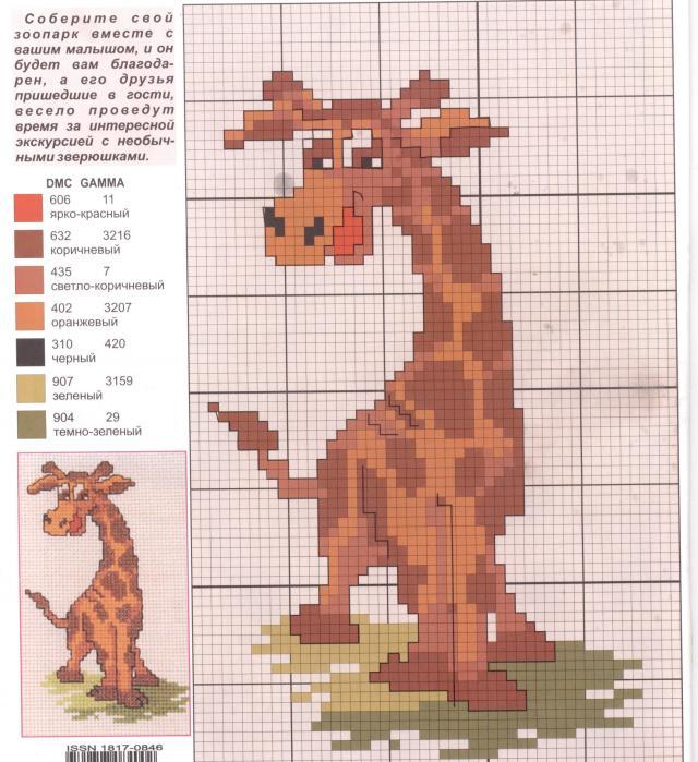 """Вышивка """"Веселый жираф"""""""
