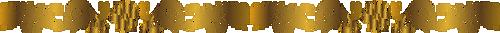 0_1801d_3c8c183c_L[1] (500x33, 38Kb)