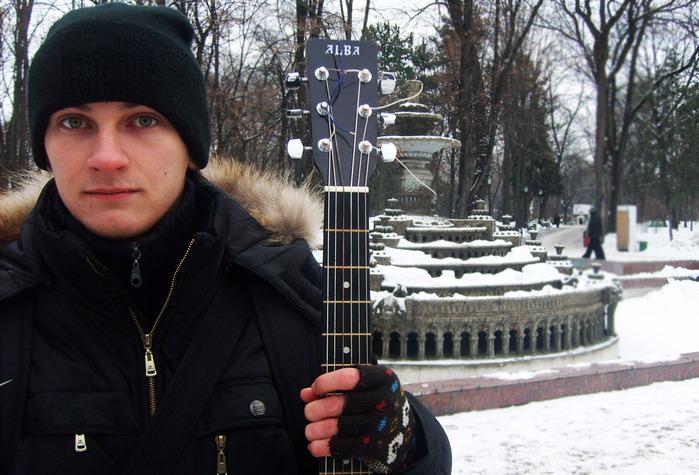 гитара, fierlamutr