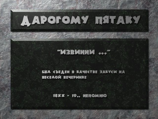 (640x480, 125Kb)