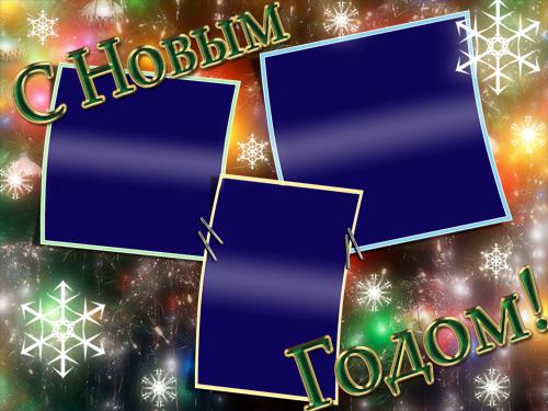 http://img0.liveinternet.ru/images/attach/c/0//53/72/53072208_1262103724_44444_kopiya.jpg