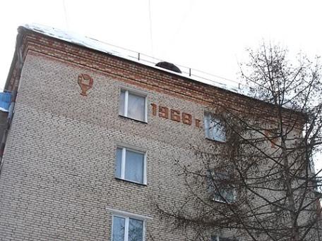 ��� ��������� ���� �� ����� - 1968