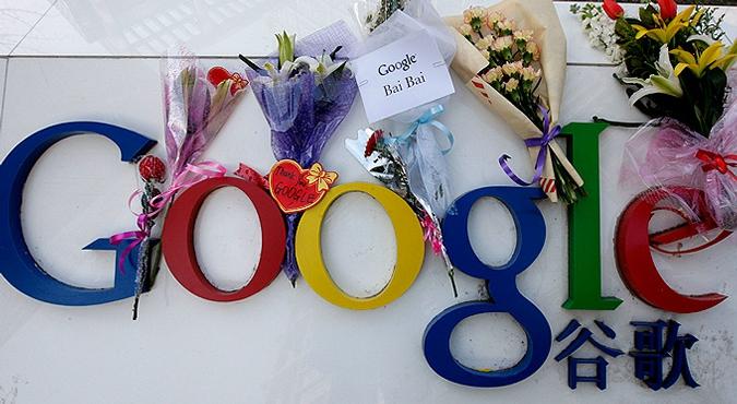Google намерен прекратить свою работу в Китае, 13 января 2010 года.